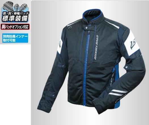 RR7319 ライディングメッシュジャケット Y.ブルー LLサイズ ラフアンドロード(Rough&Road)