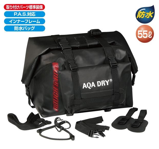 RR9015 AQA DRY ボックス ブラック ラフアンドロード(Rough&Road)
