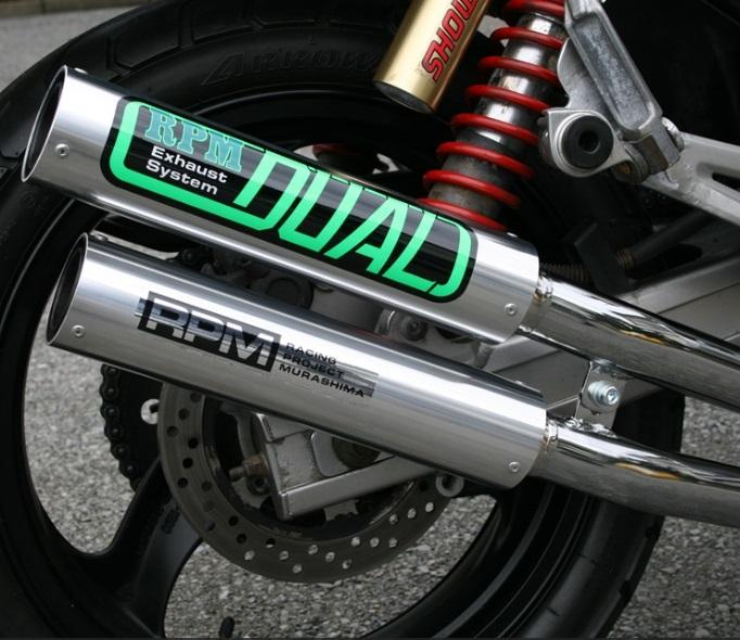 バリオス1(BALIUS)91~99年 RPM DUALマフラー(チタンサイレンサーカバー) JMCA認定 RPM
