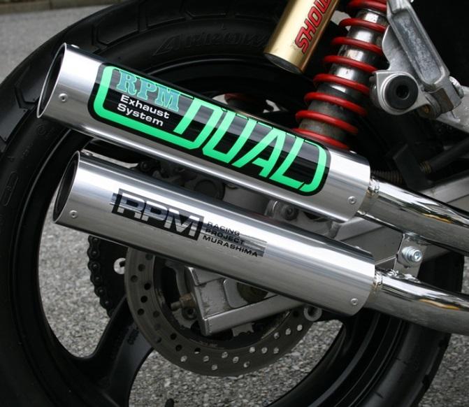 バリオス2(BALIUS)97~99年 RPM DUALマフラー(チタンサイレンサーカバー) JMCA認定 RPM