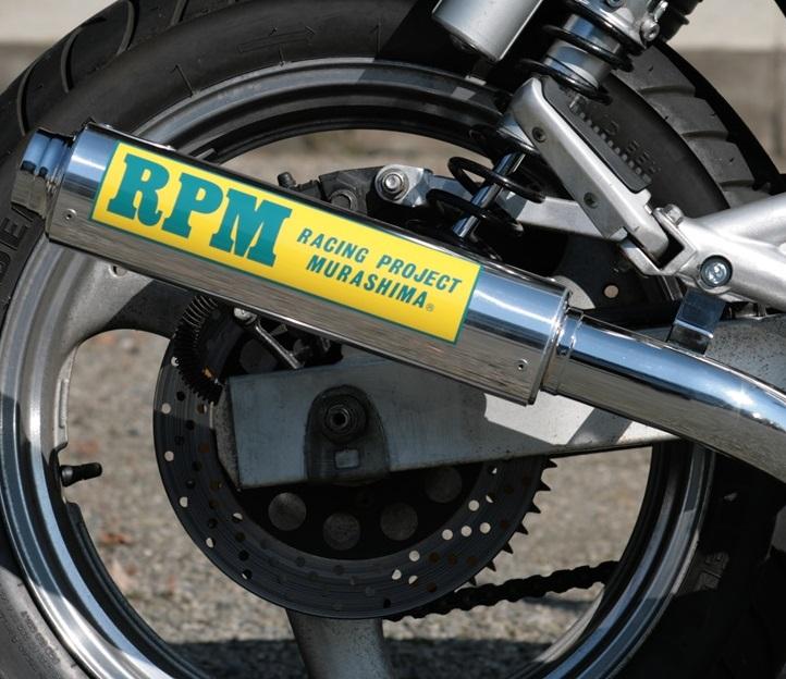 FZ400R RPM-4-2-1マフラーステンレスサイレンサーカバー RPM