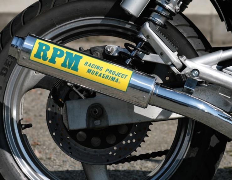 GSX250S(91~99年) RPM-4-2-1マフラーステンレスサイレンサーカバー JMCA認定 RPM