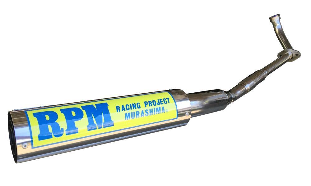 RPM-80マフラーJMCA認定タイプ RPM カブ90 HA02