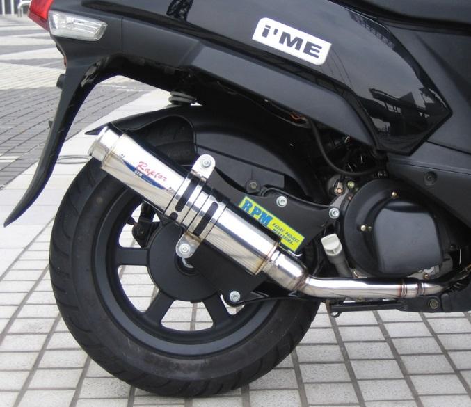 PGO iME125 80D-RAPTOR(ラプター) チタンフルエキゾーストマフラー RPM