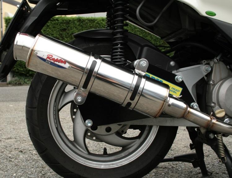 Malaguti Blog125ie 80D-RAPTOR(ラプター) チタンフルエキゾーストマフラー RPM