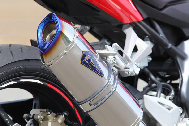 【国内発送】 Wyvern Real Spec Type Real S Type スリップオンマフラー チタン r's チタン gear(アールズギア) CBR250RR(17年), スマホカバーショップ バイタル:0ff6a468 --- canoncity.azurewebsites.net