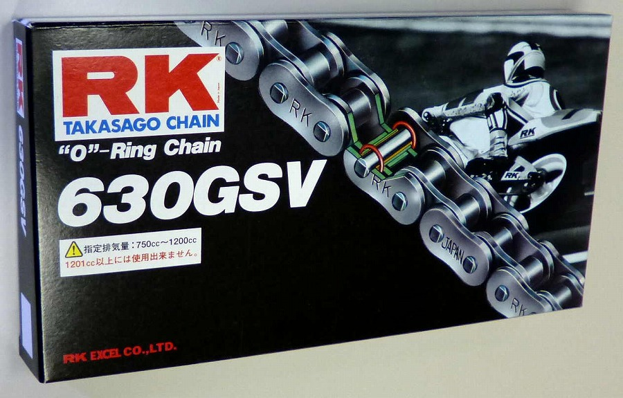スタンダードシリーズ 630GSV110 ノンシールチェーン スチール RK