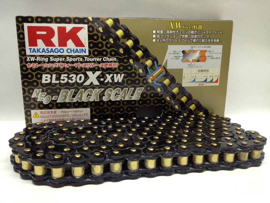 X-XWシリーズ BL530-100 シールチェーン ブラックゴールド RK