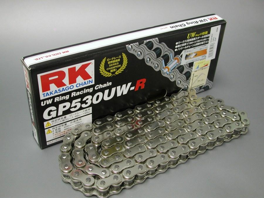 UW-Rシリーズ GP530-120 シールチェーン シルバー RK