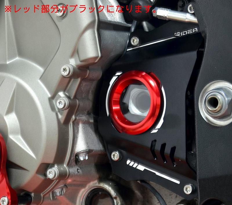 【お取り寄せ】 BMW S1000XR(15年~) RIDEA(リデア) S1000XR(15年~) フロントスプロケットカバー ブラック BMW RIDEA(リデア), キタウオヌマグン:21bc671c --- clftranspo.dominiotemporario.com