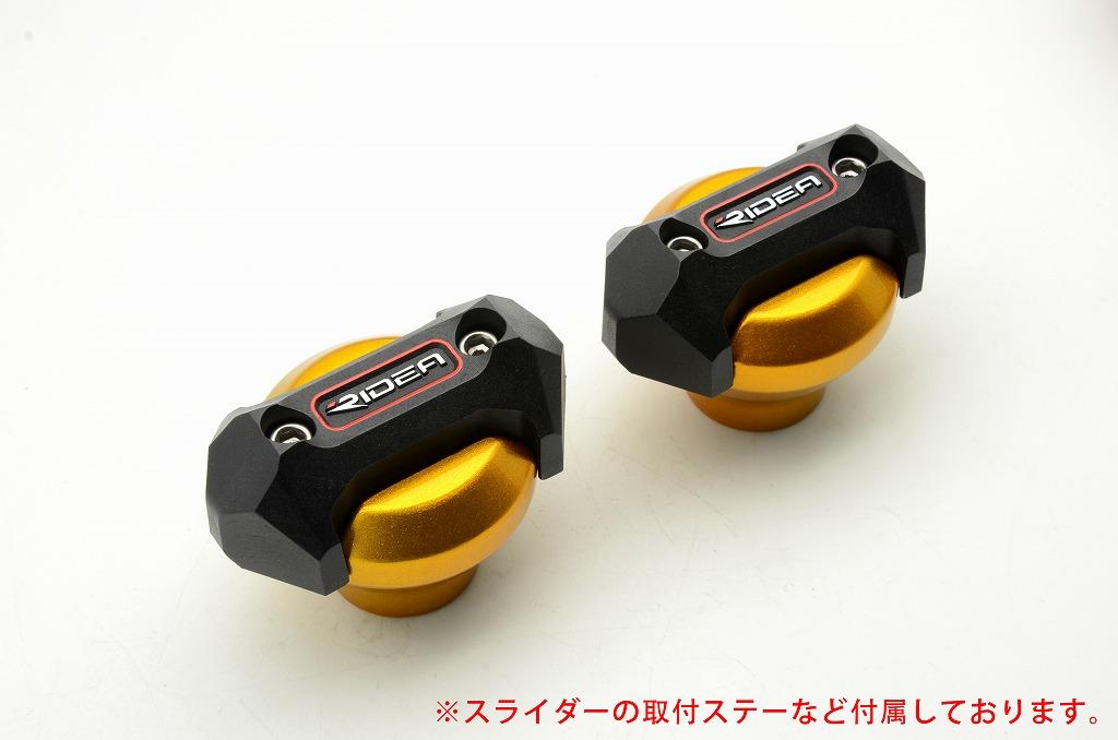 フレームスライダー メタリックタイプ ゴールド RIDEA(リデア) Ninja250(ニンジャ)18年