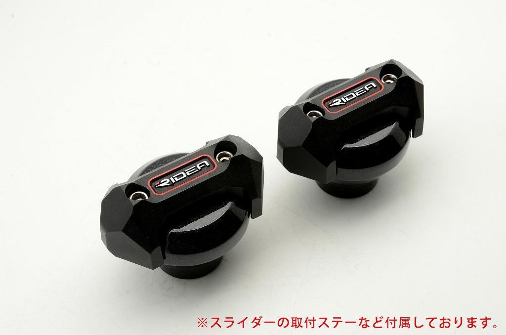 フレームスライダー メタリックタイプ ブラック RIDEA(リデア) Ninja250(ニンジャ250)13~17年