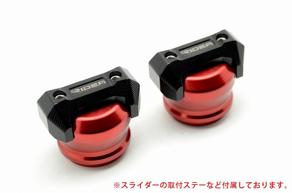 フレームスライダー スタンダードタイプ レッド RIDEA(リデア) GSX-S750