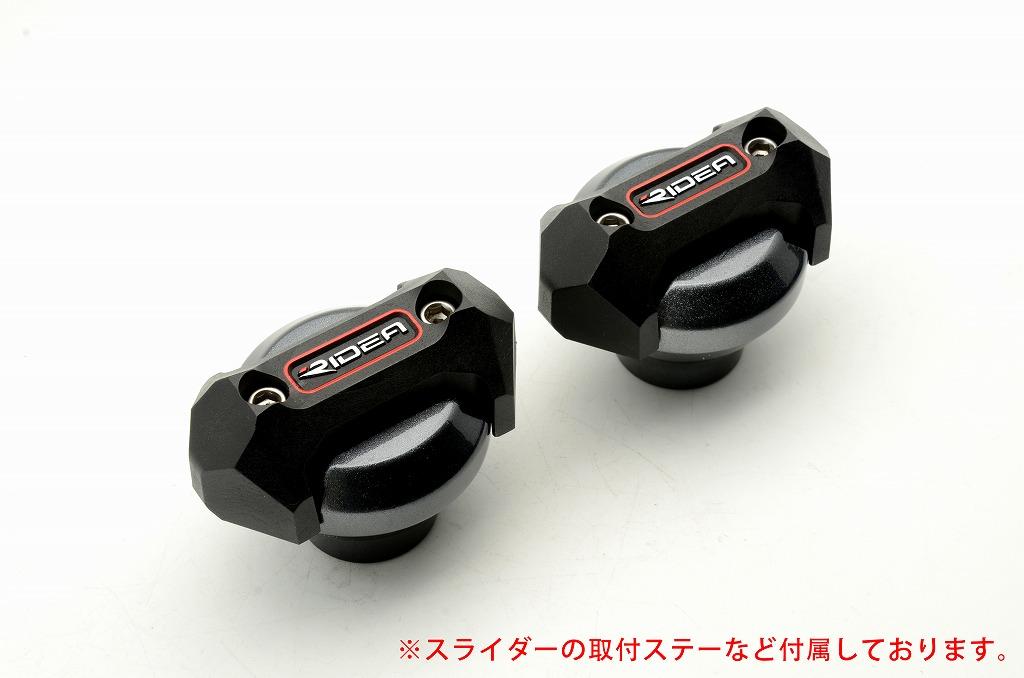 フレームスライダー メタリックタイプ チタン RIDEA(リデア) MT-09/MT-09 ABS(14年)
