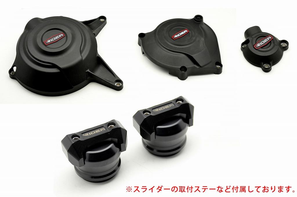 炭素繊維強化エンジンカバー(2次カバー)&フレームスライダー(ブラック) RIDEA(リデア) YZF-R3