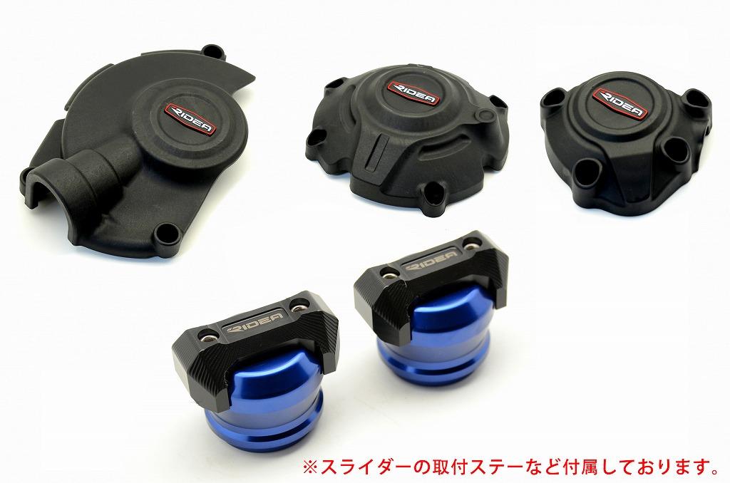炭素繊維強化エンジンカバー(2次カバー)&フレームスライダー(ブルー) RIDEA(リデア) YZF-R1/YZF-R1M(15年)