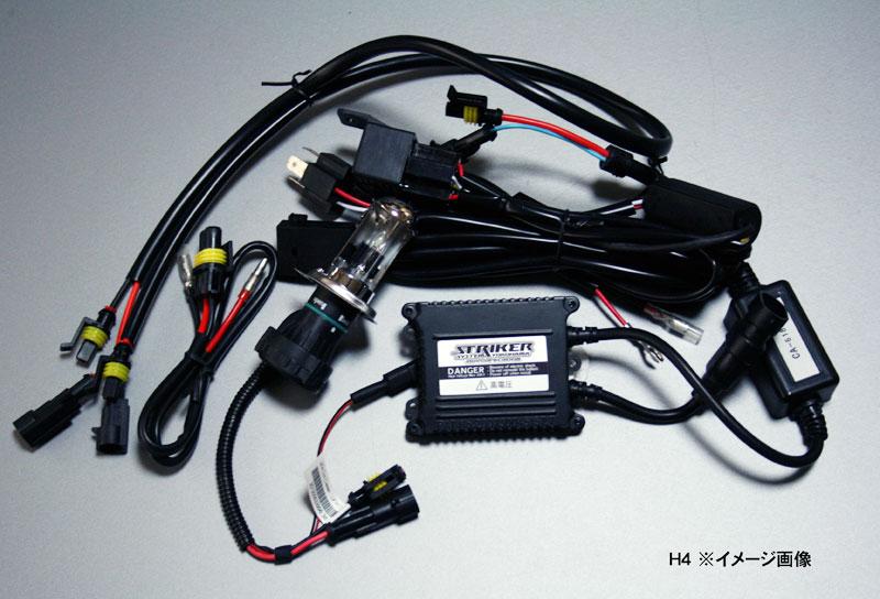 HIDキット H7 35W 1灯固定 6000K STRIKER(ストライカー)