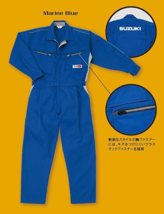 SUZUKI(スズキ) マリンブルー Lサイズ 90902 ワーキングスーツ
