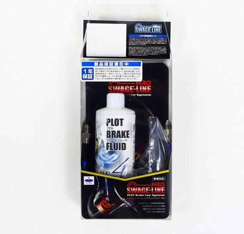 Z1000 ABS(15年) Swage-PRO リアブレーキホースキット レッド&ブルー/ブラックホース スウェッジライン(SWAGE-LINE)