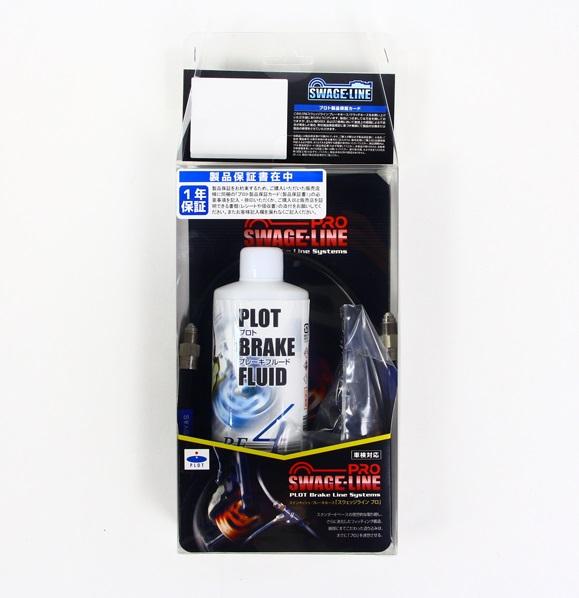 ZX-6R ABS(13~15年)ZX636F Swage-PRO フロントブレーキホースキット バイピース レッド&ブルー/ブラックホース スウェッジライン(SWAGE-LINE)