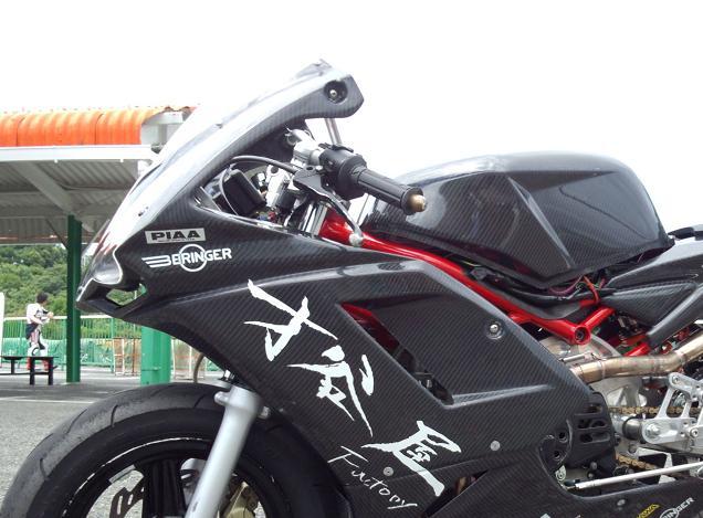 1098type ハーフカウル 耐久レース1灯 白ゲル クリアーレンズ 才谷屋(サイタニヤファクトリー) NSF100