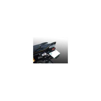 フェンダーレスキット 黒ゲル ZRX1200[DAEG] SAITANIYA(才谷屋ファクトリー)
