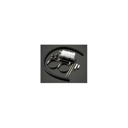 ショートビレットオイルキャッチタンクキット250右側取付 SHIFT UP(シフトアップ) APE50・APE100(エイプ)