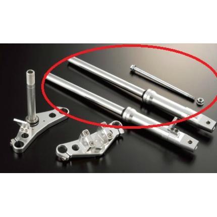 Φ27mmフロントフォーク(単体) SHIFT UP(シフトアップ) モンキー(Z50J-1000001以降・AB27-1000001以降)※FI不可