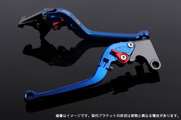 YZF-R1 レバー:ブルー '15-'18 '15-'18 可倒式アジャストレバーセット レバー:ブルー SSK(エスエスケー), フライトスポーツwebshop:95f6e48d --- officewill.xsrv.jp