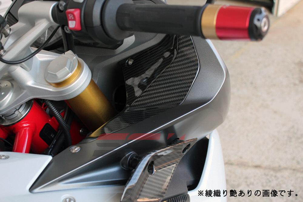 インナーサイドパネル 左右セット ドライカーボン 綾織り艶消し SSK(エスエスケー) BMW R1200RS