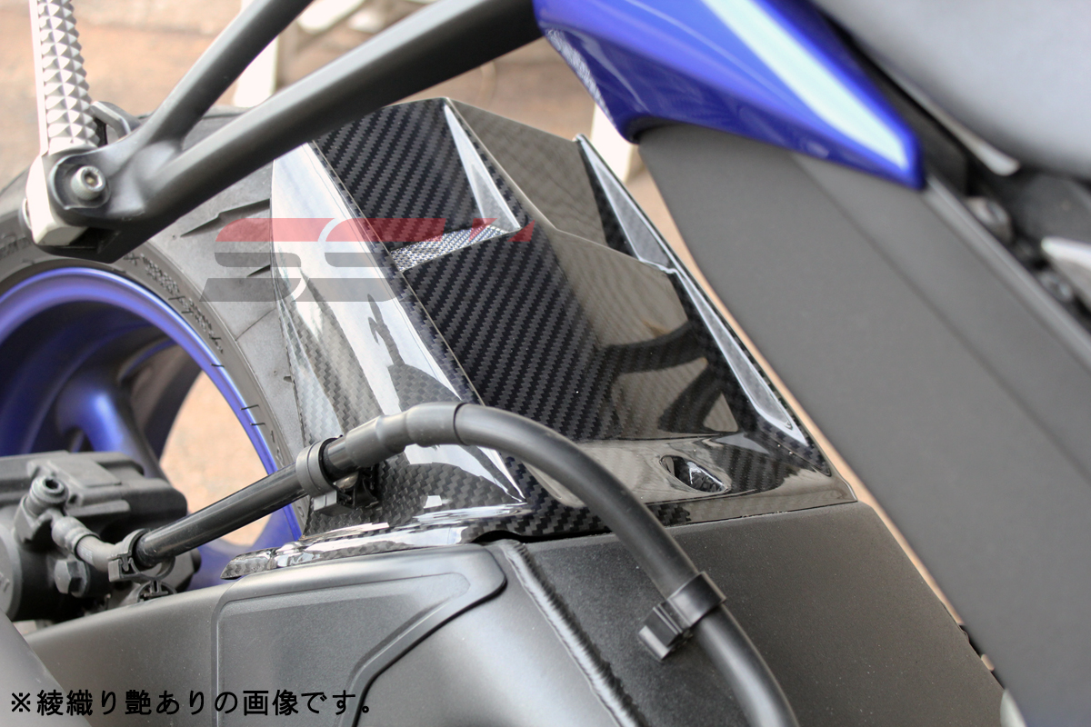 リアフェンダー ドライカーボン 綾織り艶消し SSK(エスエスケー) YZF-R6(08~16年)