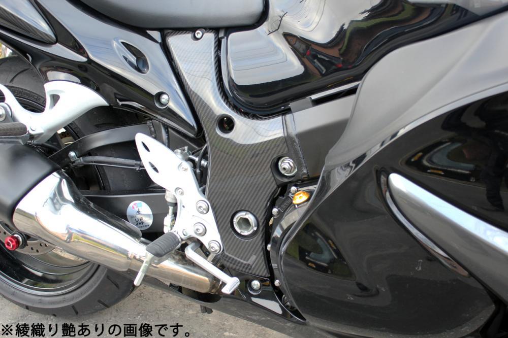 GSX1300R(隼)08年~ フレームカバー 左右セット ドライカーボン 平織り艶あり SSK(エスエスケー)