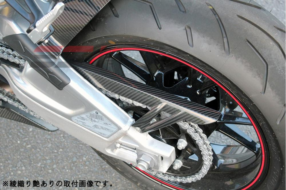 【 開梱 設置?無料 】 BMW S1000R(14年~) BMW ドライカーボン チェーンガード ドライカーボン S1000R(14年~) 綾織り艶あり SSK(エスエスケー), O-PARTS:6ff62b32 --- konecti.dominiotemporario.com