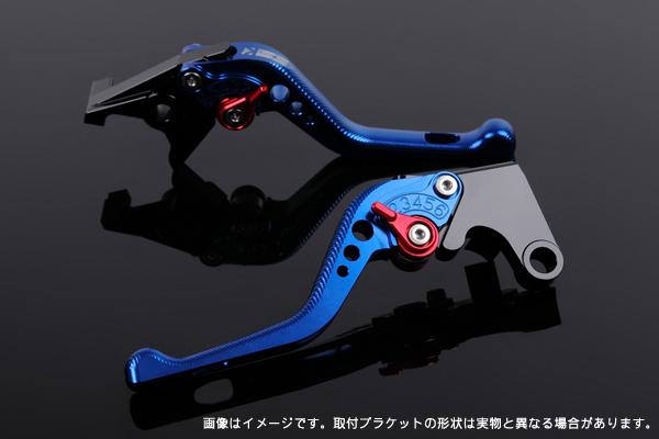 ヴェルシス(VERSYS)650 ショートアジャストレバーセット 3D レバー:ブルー SSK(エスエスケー)