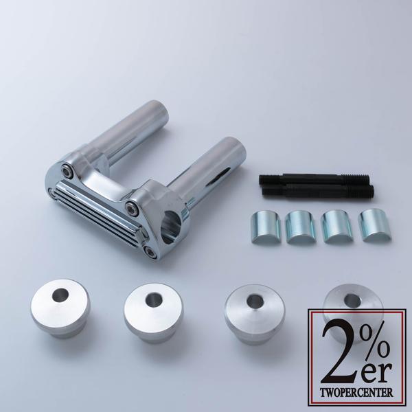 SR400/SR500(~02年) ハーレータイプレプリカライザー 4.5インチ 2%er(ツーパーセンター)