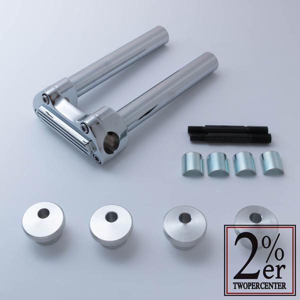 SR400/SR500(~02年) ハーレータイプレプリカライザー 8インチ 2%er(ツーパーセンター)