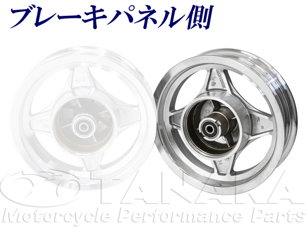 4本ハブ用アルミキャストホイール 10インチ2.5J フロント用 田中商会 ダックス(DAX) 4本ハブ車