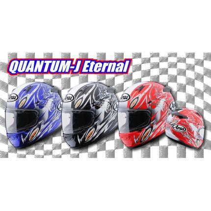 QUANTUM-J Eternal(エターナル) Arai(アライ東単オリジナル) フルフェイスヘルメット
