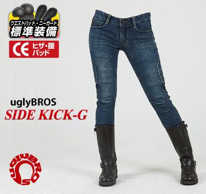 UB1014 モトパンツ サイドキック-G レディースジーンズ ブルー 30インチ uglyBROS(アグリブロス)