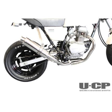 APE50・APE100(エイプ)キャブ車 ステンレスアップマフラー U-CP(ユーシーピー)