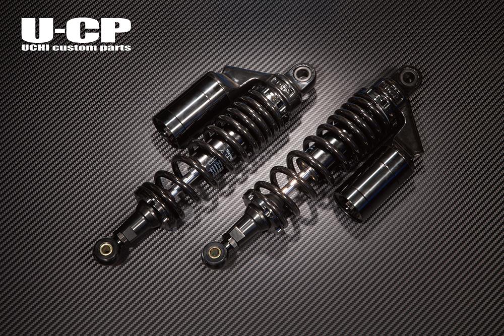 CB400SF/バージョンR/S(NC31) リアサスペンション(ブラック&ブラック) U-CP(ユーシーピー)