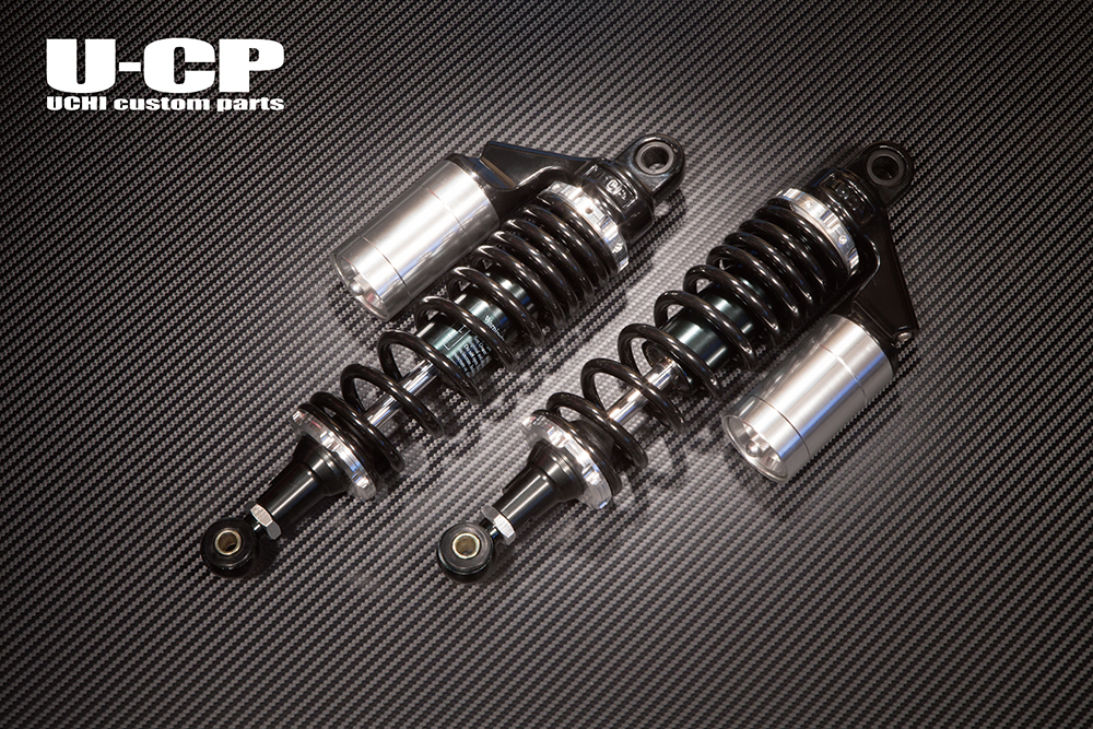 CB400SF HYPER VTEC Revo(NC42)・CB400SB(NC42) リアサスペンション(ブラック&シルバー) U-CP(ユーシーピー)