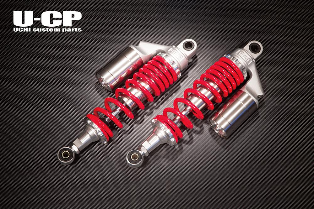 CB400SF HYPER VTEC Revo(NC42)・CB400SB(NC42) リアサスペンション(レッド&シルバー) U-CP(ユーシーピー)