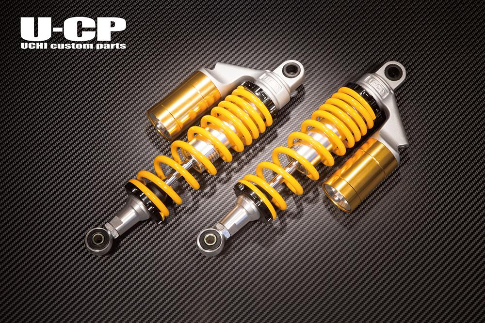 CB400SF/バージョンR/S(NC31) リアサスペンション(イエロー&ゴールド) U-CP(ユーシーピー)