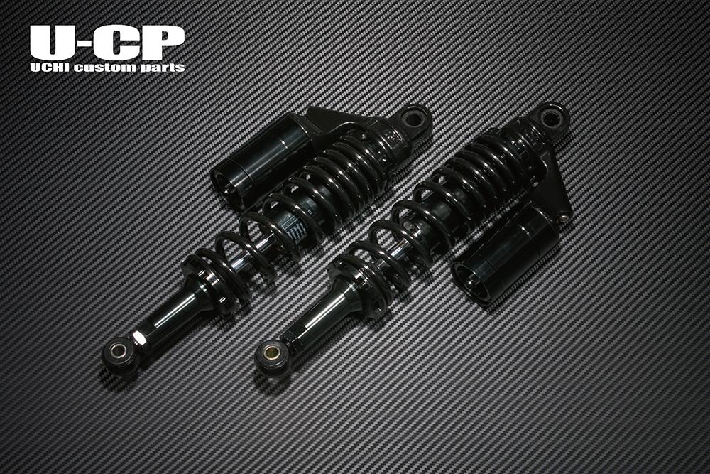 ZRX1100/2 リアサスペンション(ブラック/ブラック) U-CP(ユーシーピー)