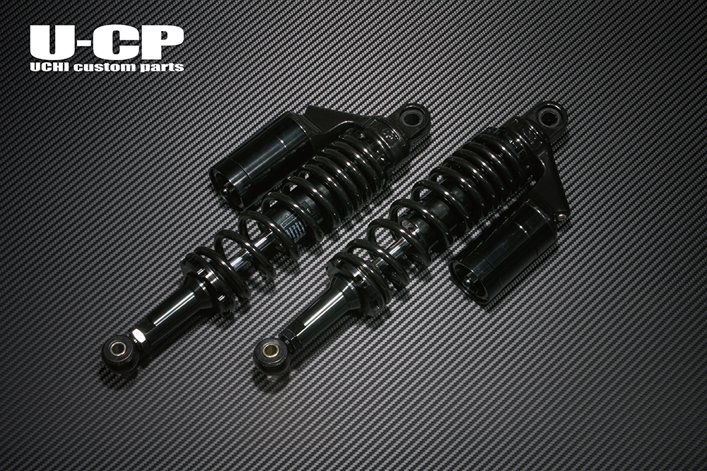 ZRX1200 DAEG(ダエグ) リアサスペンション(ブラック/ブラック) U-CP(ユーシーピー)