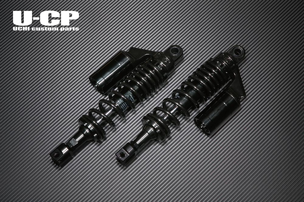 GSX1100S(KATANA) リアサスペンション(ブラック/ブラック) U-CP(ユーシーピー)