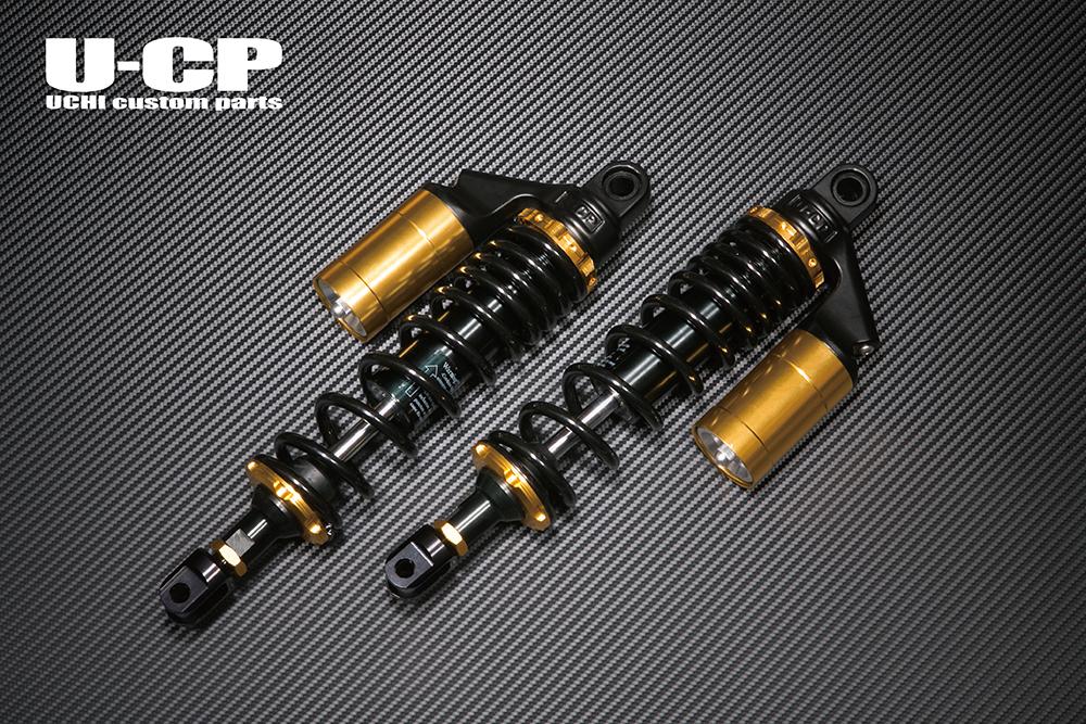 CB750F(R04) リアサスペンション(ブラック/ゴールド) U-CP(ユーシーピー)