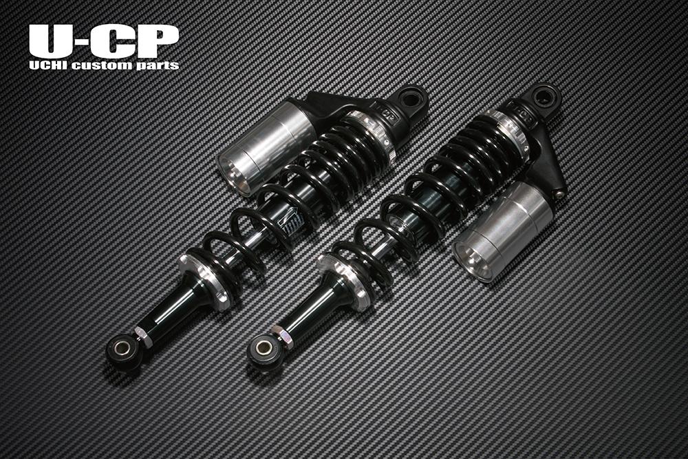ZRX1200 DAEG(ダエグ) リアサスペンション(ブラック/シルバー) U-CP(ユーシーピー)