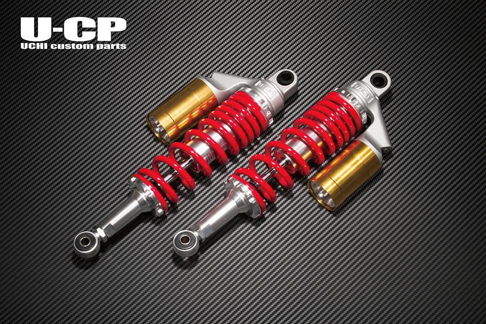 ZRX1200R/S リアサスペンション(レッド/ゴールド) U-CP(ユーシーピー)